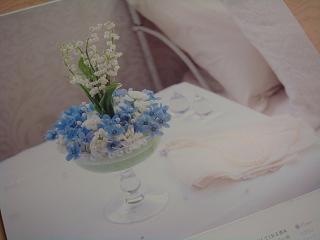 今月の花 008.jpg