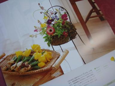 今月の花 013.jpg