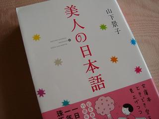 鈴蘭、母子草ほか 014.jpg
